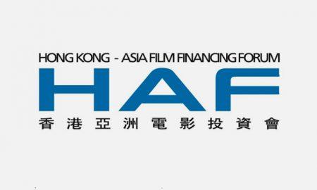 haf_forum
